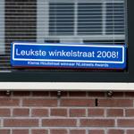 20090228_houtstraat_06-150